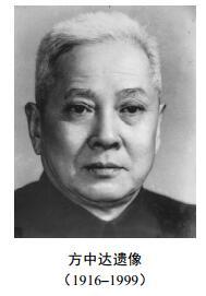 他随金陵大学迁到成都华西坝,1940年毕业,毕业后到昆明的清华大学农业图片